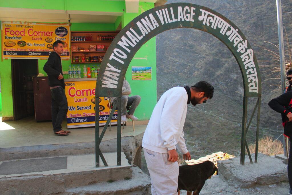 malana village main gate